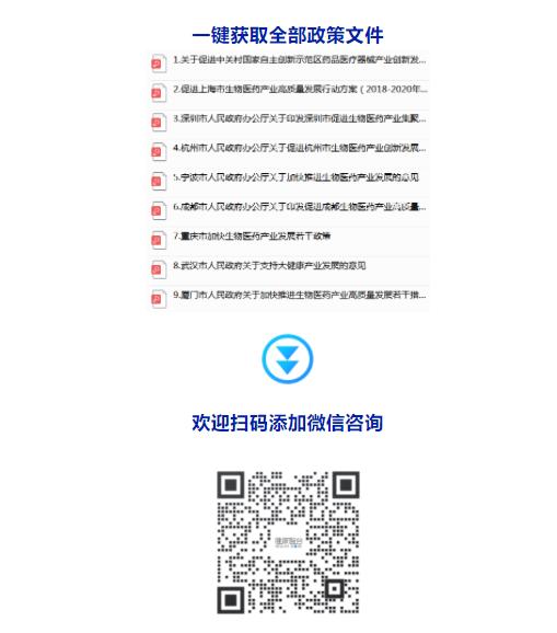 QQ浏览器截图20210319141225.png